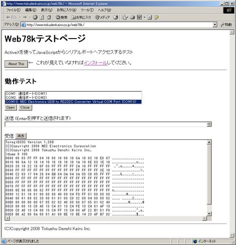 Web78k