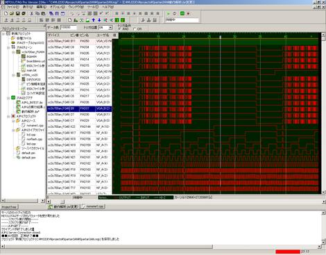 Spartan3AN スタータキットの波形を解析