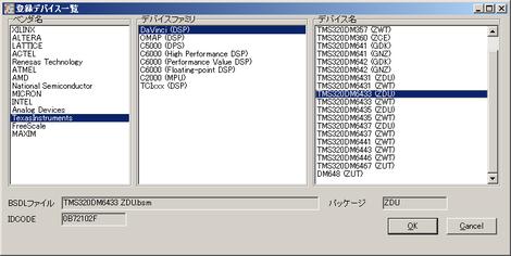 Mjl_device