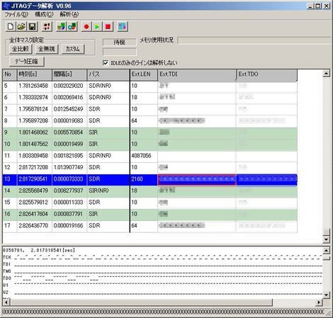 Jtag_analyzer_1_2