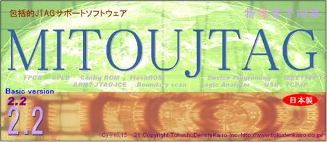 Mjb220_banner_2