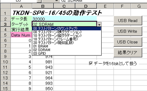 Sp6excel_source_2