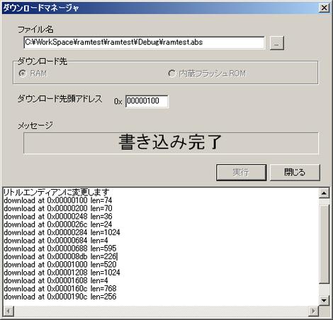 Rxice_9_2