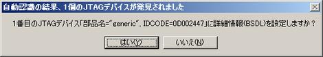 Idcode_rx62n_default