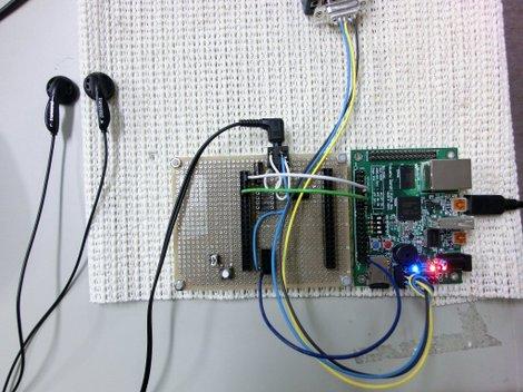 Rx62n_audio