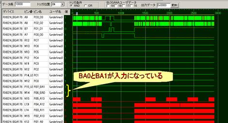 Rx62n_ba