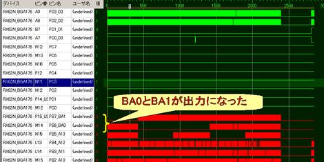 Rx62n_ba1