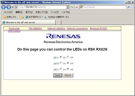 Rx62n_web_2