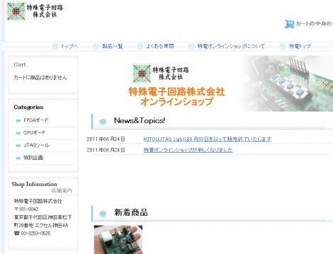 Newshop_2