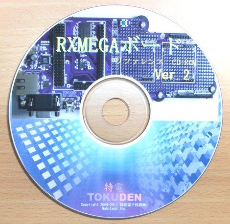 Rxresource3