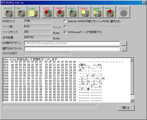Av_sp6_7