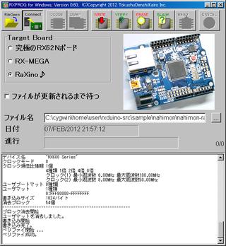 Akirx62_prog2_3