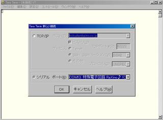 Akirx62_prog4