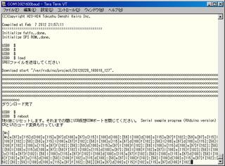 Akirx62_prog7