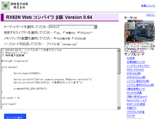 Akirx62_webcomp