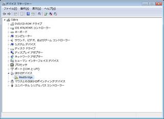 Fx3_dev1
