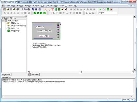 Inst64_10