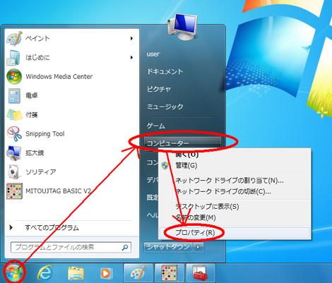 Inst64_1_2_3