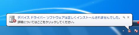 Inst64_2
