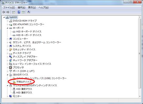 Inst64_31