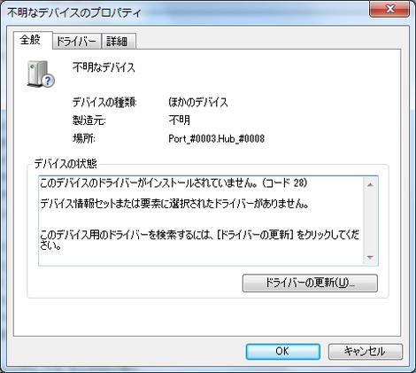 Inst64_4