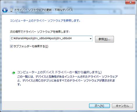Inst64_6