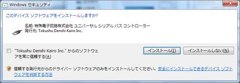 Inst64_65