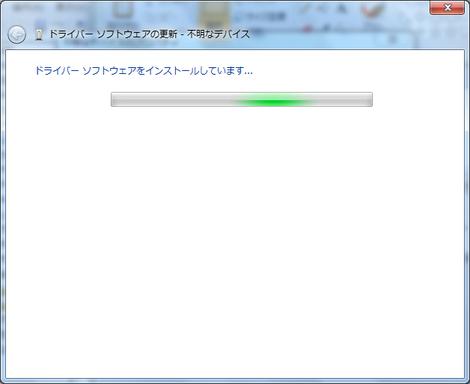Inst64_7_2