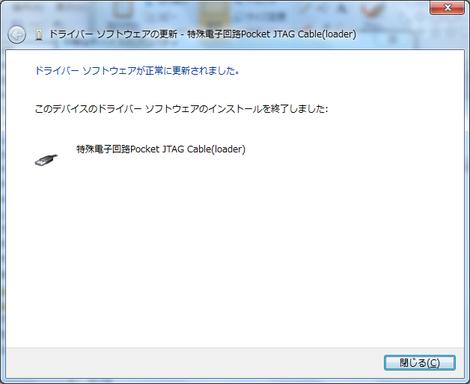 Inst64_8