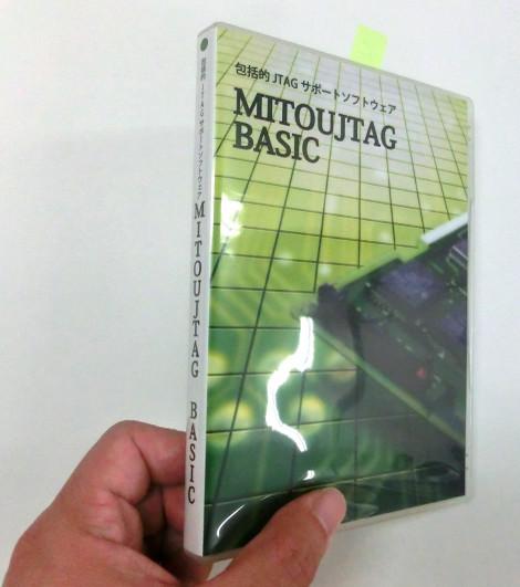 Mjb_package