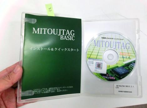 Mjb_package2