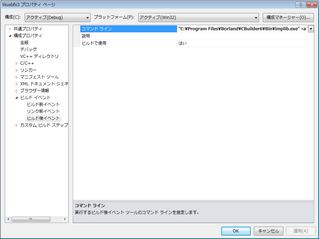 Fx3_bcc_3