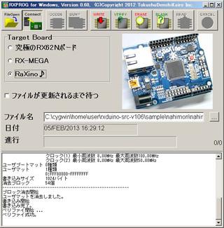 Rxdip_prog2