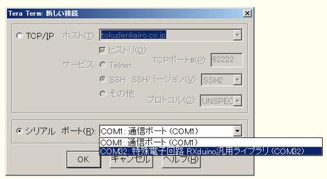 Akirx62_2