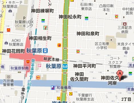 Tokuden_new_office