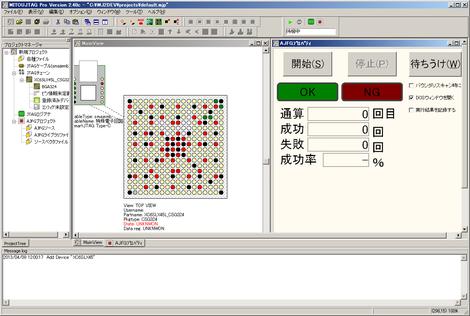 Mitoujtag_remote_sp6_2
