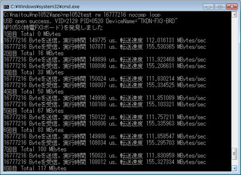 Fx3_speed_32bit
