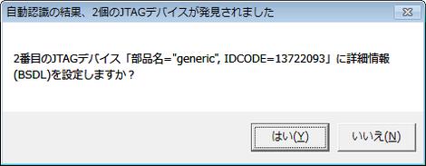 Microzed2