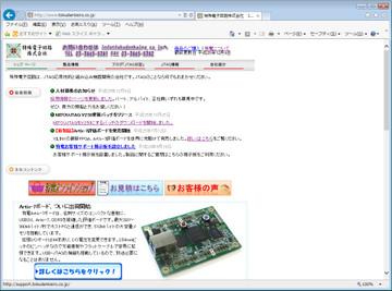 Tokuden_20131224