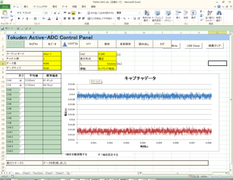 Excel_adc