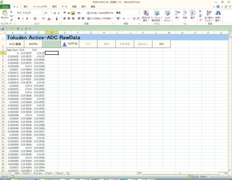 Excel_adc2