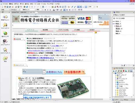 Tkdn_current_webeditor