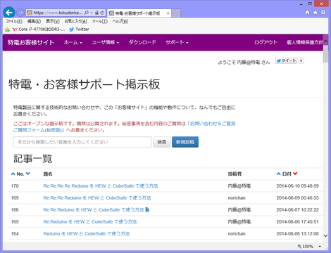 Tkdn_customer_site
