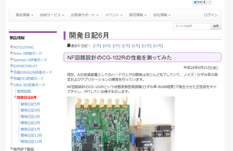 New_tokuden_ad18