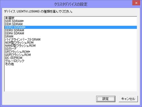 Mj_netlist_load3