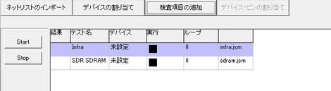 Mj_pcb_7