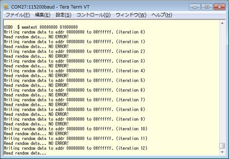 Ad360_test5
