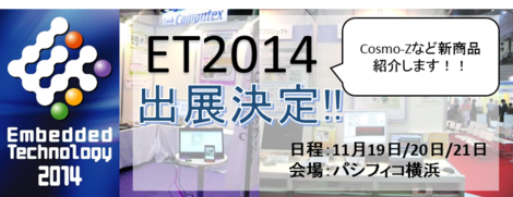1412303885_etkokuchi