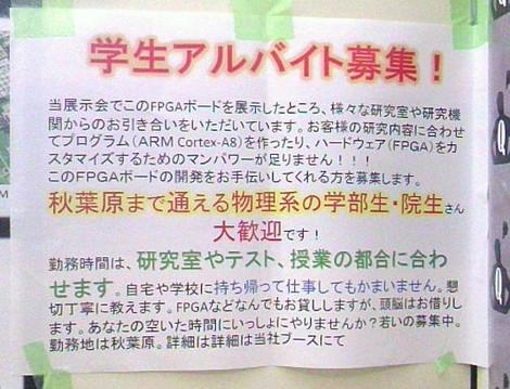 Butsuri2015_2