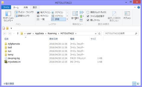 Mj300_1_2